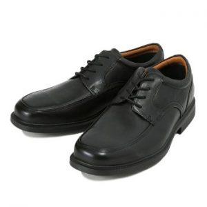 Giày nam big size toàn quốc 2 - Giày Bền