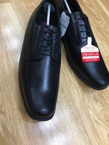 Giày nam ngoại cỡ - Thế giới giày nam big size 15 - Giày Bền