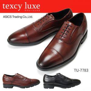 Giày nam ngoại cỡ - Thế giới giày nam big size 19 - Giày Bền