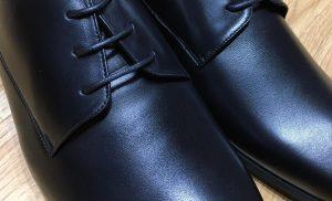 Giày nam ngoại cỡ - Thế giới giày nam big size 29 - Giày Bền