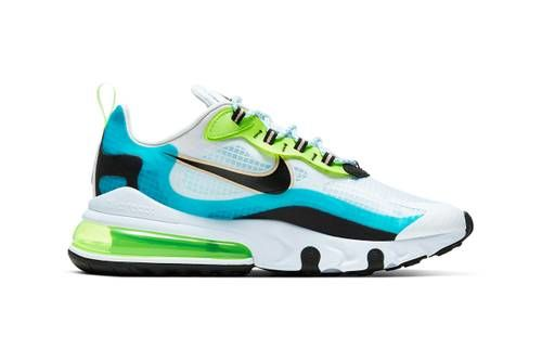 Nike's Air Max 270 React SE xuất hiện trong Oracle Aqua Colorway 1 - Giày Bền